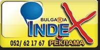 Този сайт използва Index-Shop-Script продукт на Рекламна агенция ИНДЕКС